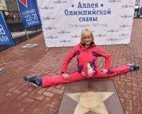 Светлана Хоркина получила свою именную звезду