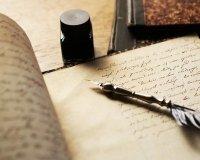 Курган присоединится к акции «Всемирный день поэзии»