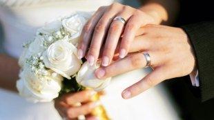 Почем свадьба
