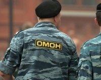 В Сургуте на этой неделе откроется база ОМОН