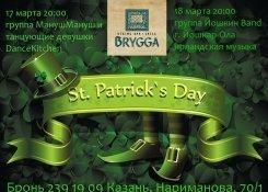 День Святого Патрика в Бригге