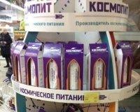 Космонавты покупают еду в супермаркетах Ижевска