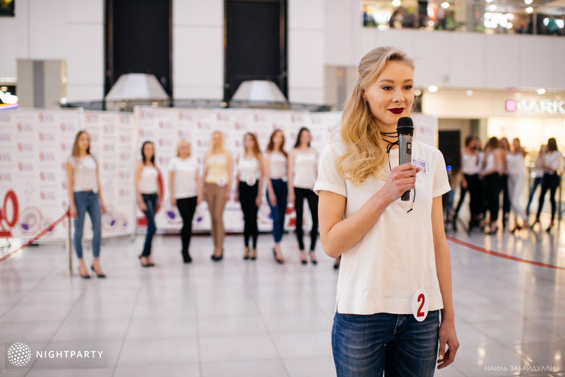 Интервью с русской девушке на кастинге