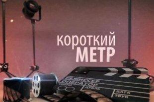 Вадим Шувалов примет участие в съёмках фильма о Сургуте