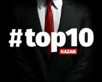 #TOP10 Staff Party