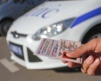 Продлевать водительские права теперь можно в МФЦ