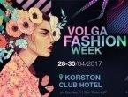 Volga Fashion Week -2017