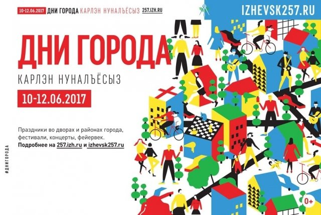 Новости подосиновского района подосиновец-инфо