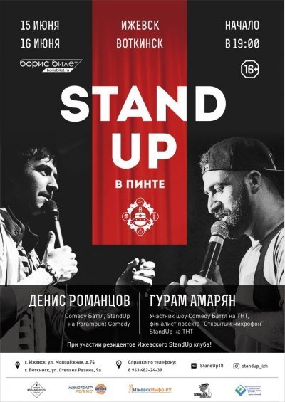 biodata bene stand up comedy