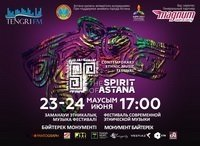 The Spirit of Astana 2017