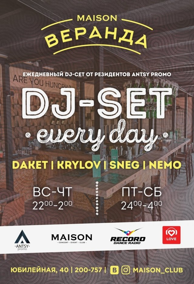 DJ-set EVERY DAY