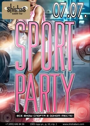 SPORT PARTY