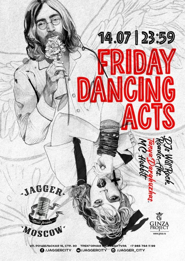 Friday Dancing Acts