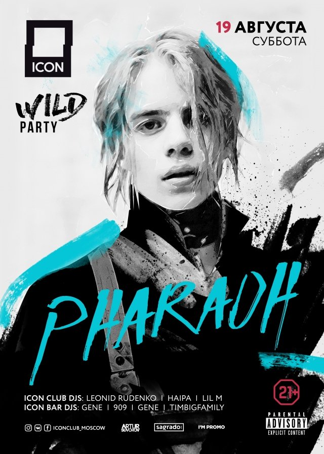 WILD PARTY: Pharaoh