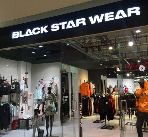 Магазин Black Star Wear в Казани открылся в «Парк Хаусе» — Выбирай ... 3e4b3337264
