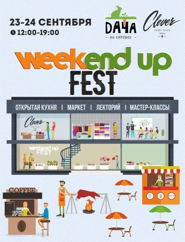 Weekend up Fest