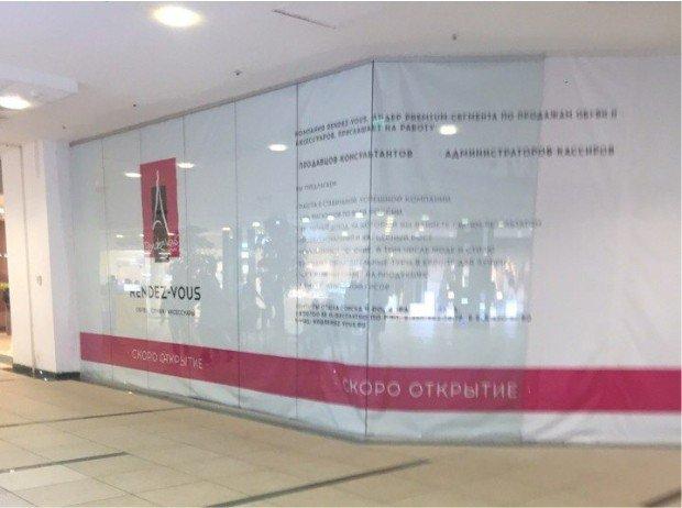 Второй магазин «Рандеву» в Казани открывается в ТРК «Тандем ... 5eedce3866d