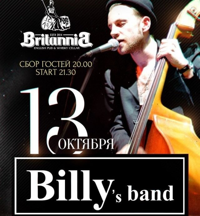 Концерт питерской группы «Billy's Band»
