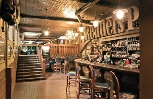 Ресторан «Readers pub»