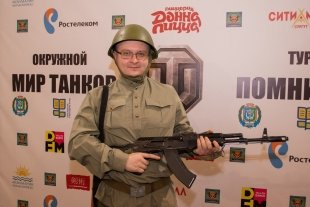 "Окружной турнир по киберспорту: ""World of Tanks""/ ФОТОГАЛЕРЕЯ"