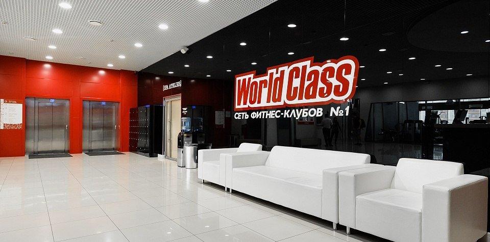 class гдз world