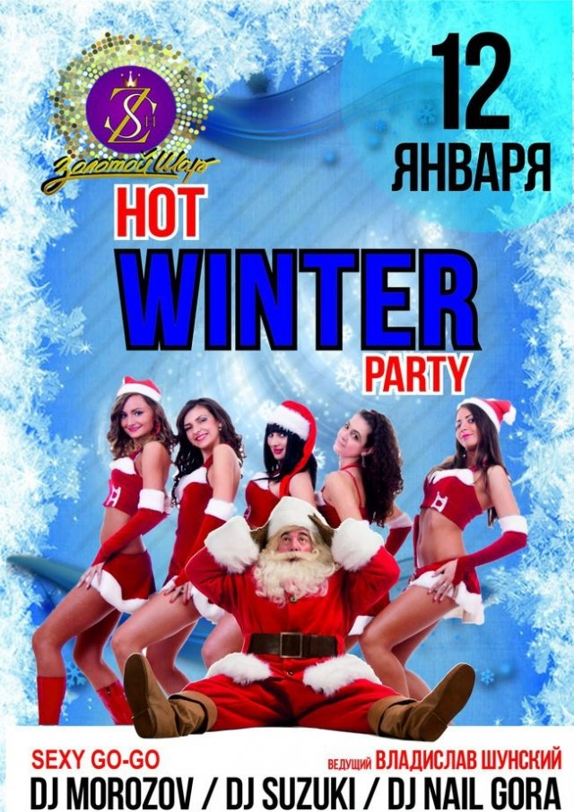 Hot winter party