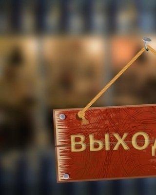 Ночные клубы в златоусте клуб доберман в москве