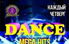 DANCE mega hits