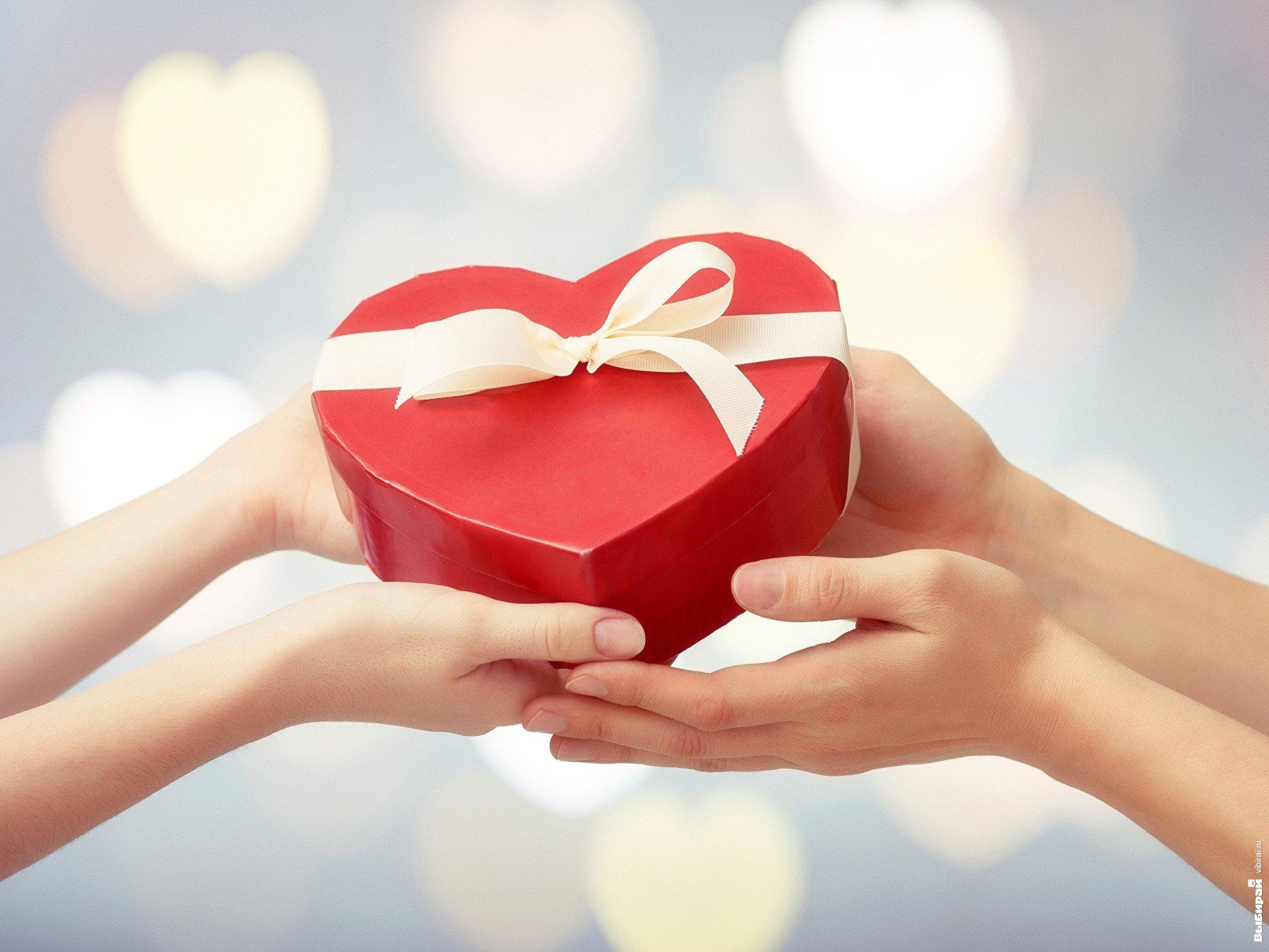 Картинки любовь и подарки 743