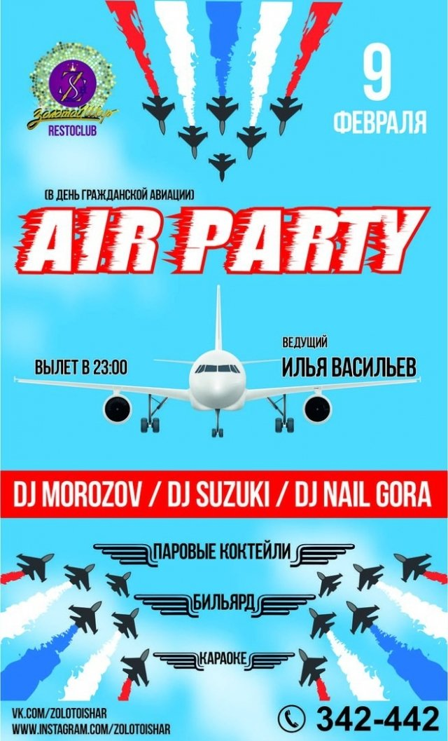 Air party