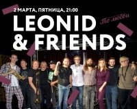 LEONID AND FRIENDS