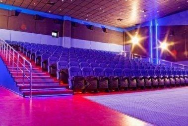Кинотеатр на свиблово час кино афиша театр пушкина афиша сегодня