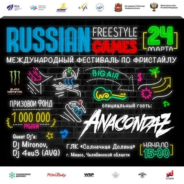 Russian Freestyle Games
