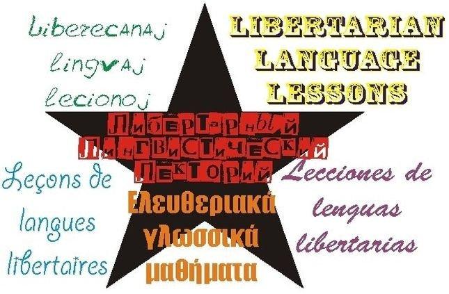 Английский язык клубы в москве клуб остров москва