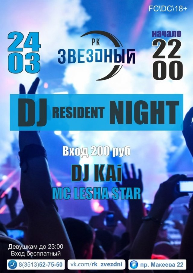 DJ RESIDENT NIGHT
