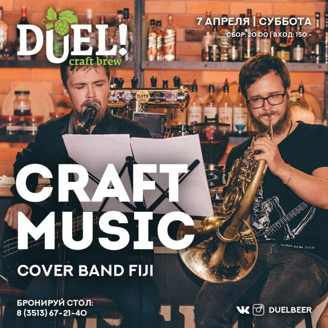 CRAFT MUSIC / Cover Band FIJI