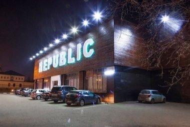 Репаблик ночной клуб в тушино стриптиз в гей клубе голые