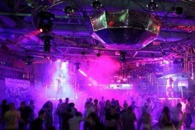 Ночной клуб тавда фитнес клуб в москве на ленинском проспекте