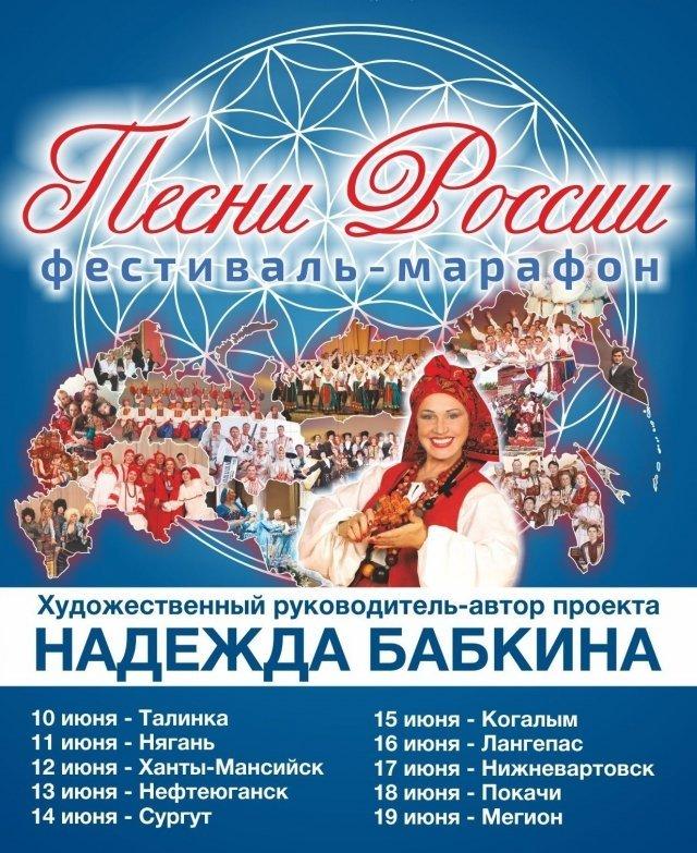 Знакомства сургут от 14 до 16 православные знакомства в луганске