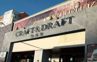 Гастробар Craft and Draft