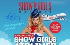 Show Girls Airlines