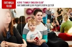 Family English Club