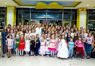 Kids fashion party 2018