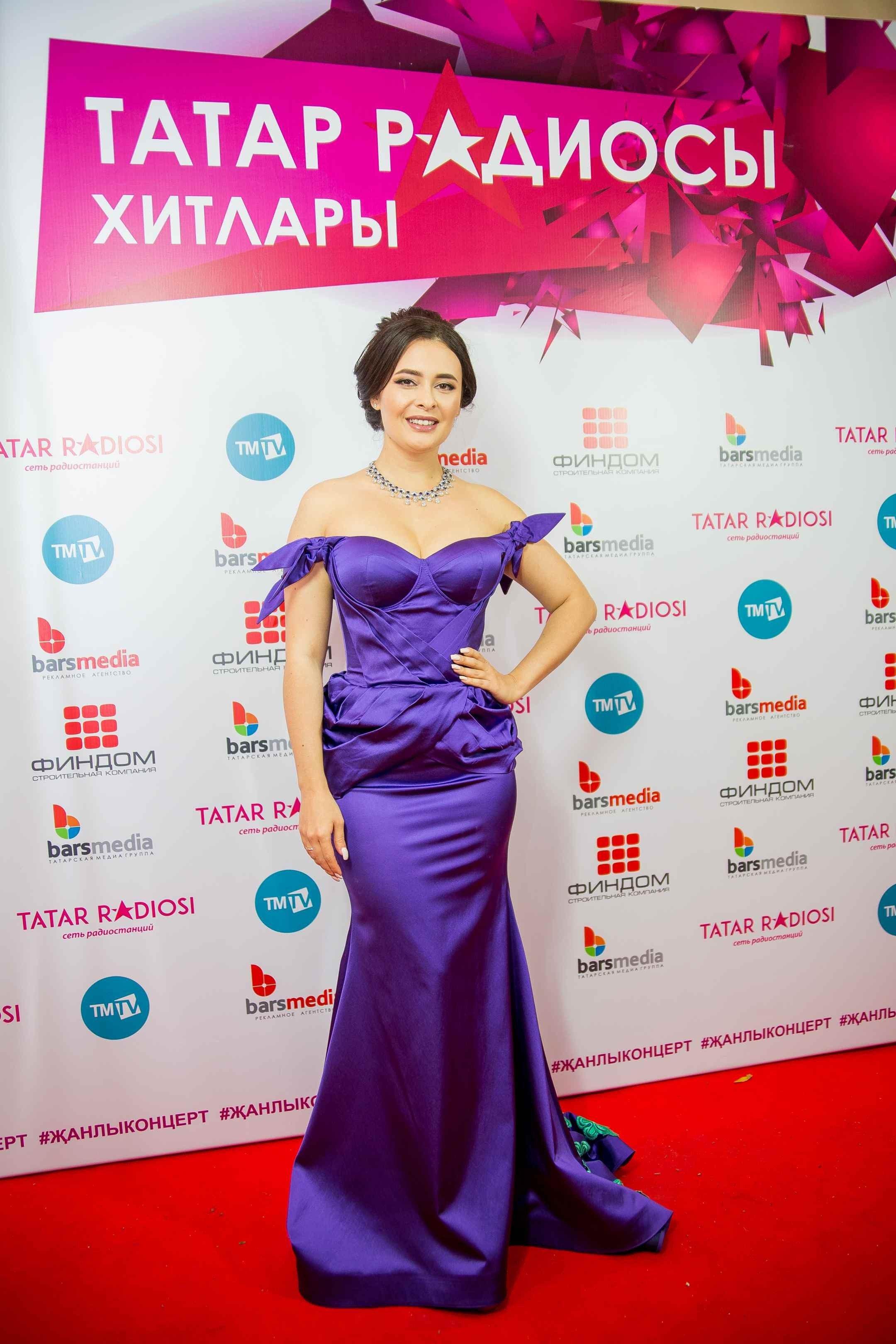 сколько стоит поздравление на татар радиосы таких