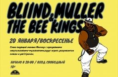 Blind Muller & Bee Kings