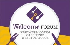 Welcome Forum