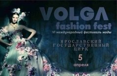 VOLGA Fashion Fest