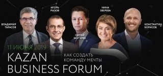 Kazan Business Forum 2019