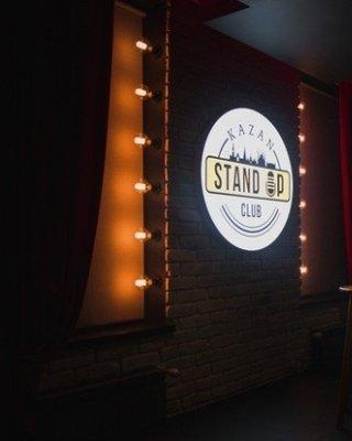 Ночной клуб в казани вход бесплатный секс ночной женский клуб