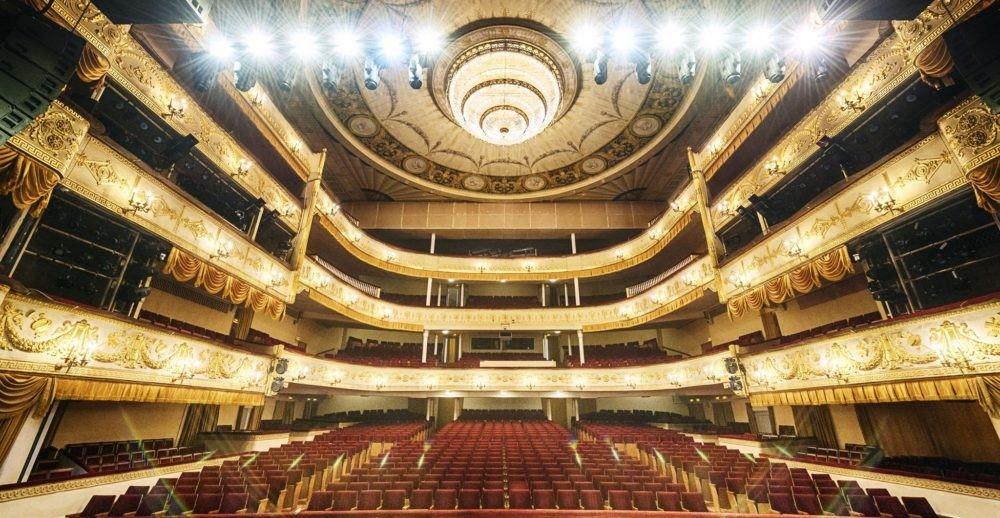 театр оперетты москва фото зала когда уже